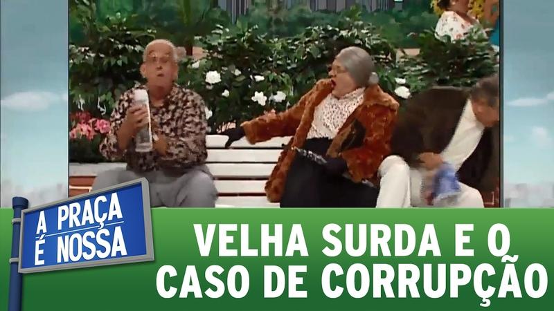 Velha Surda e o caso de corrupção | Praça Retrô (160217)