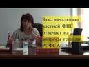 Зам начальника частной ФНС № 7 отвечает на вопросы граждан РСФСР