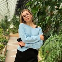 Валерия Осадчая