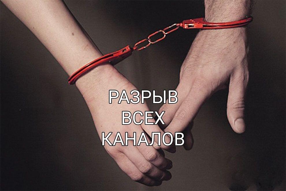 иньянь - Программы от Елены Руденко FXI1jM2s854