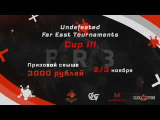 Undefeated | far east tournaments cup iii (.)