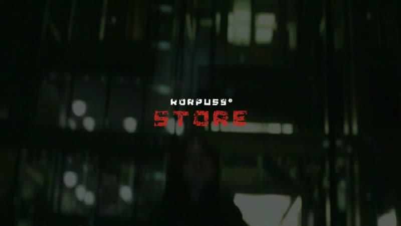 New drom in Korpus 9 Store