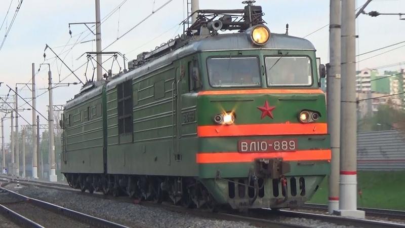 Электровоз ВЛ10-889, станция Люберцы 1