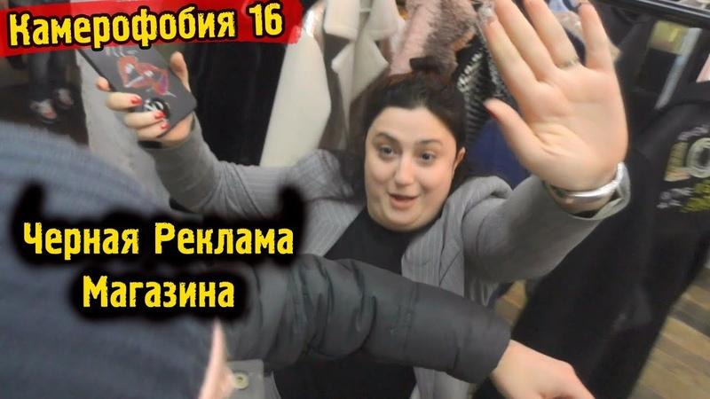 Магазин на Тверской - Директор выгнал = хайп тролю прикол...