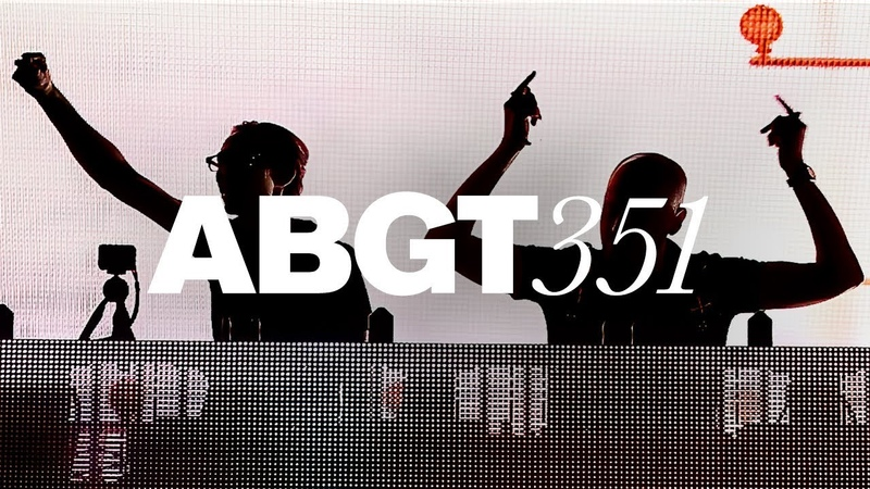 Group Therapy 351 with Above Beyond and Yotto