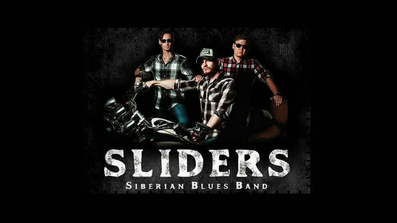 The SLIDERS 2019