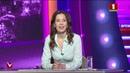 Белорусское времечкоБеларусь 1 HD, 27.01.2020