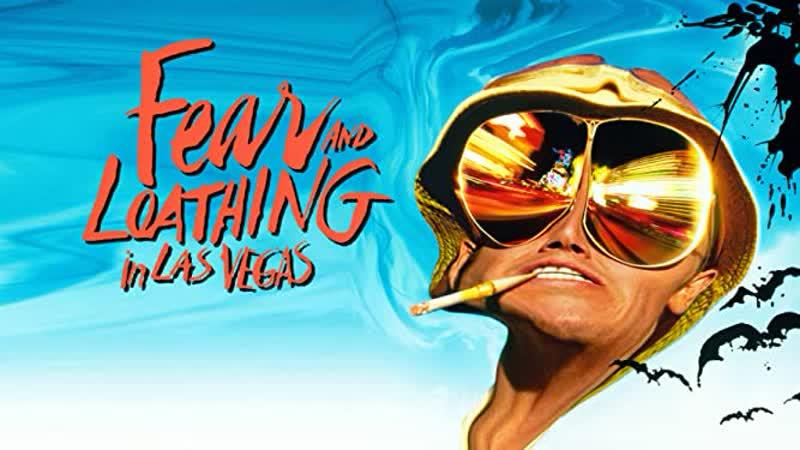 Fear and Loathing in Las Vegas Miedo y asco en las vegas 1998