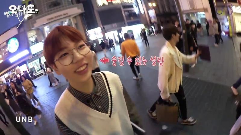 K-Pop Idols In Public (Chungha, EXO, iKON and more)