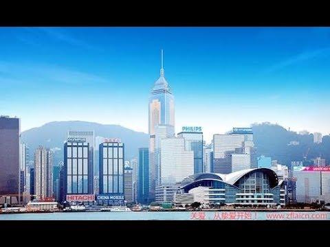 """北京盛怒:祖国对香港做了什么?香港有些人怎么对祖国的?若无""""一国""""6529"""