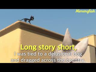 Long story short / mimenglish