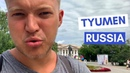 An Englishman in Tyumen Англичанин в Тюмени