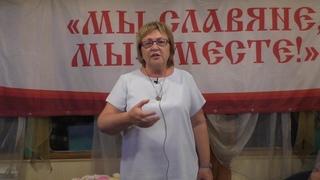 . Медитация №1. Выездной семинар. Москва - Нижний Новгород. День-1