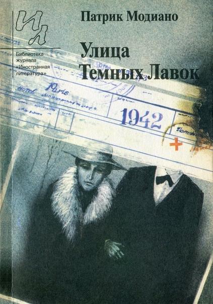 10 лучших романов нобелевских лауреатов XXI века Нобелевская премия по литературе сохранила свой высокий статус и престиж в XXI веке, несмотря на неоднозначные награждения (вспомним, например,