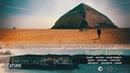 Ломаная пирамида открыта Приглашаем в новый круиз