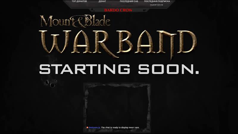 Mount Blade: Warband (4) Нас жмут со всех сторон!