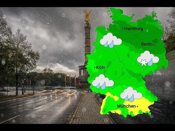 Das Wetter: Kräftiger Regen aus Westen (27.03.2018)