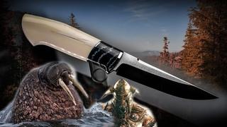 Scandinavian Knives, рукоять из бивня моржа