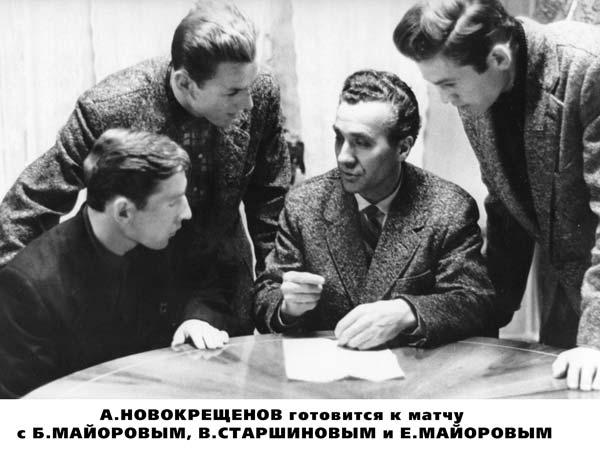 105 лет со дня рождения Александра Новокрещенова