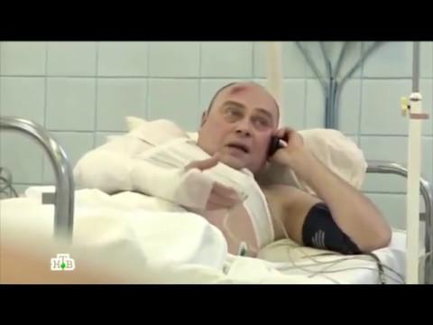 Отрывок из сериала Дело врачей 64 серия