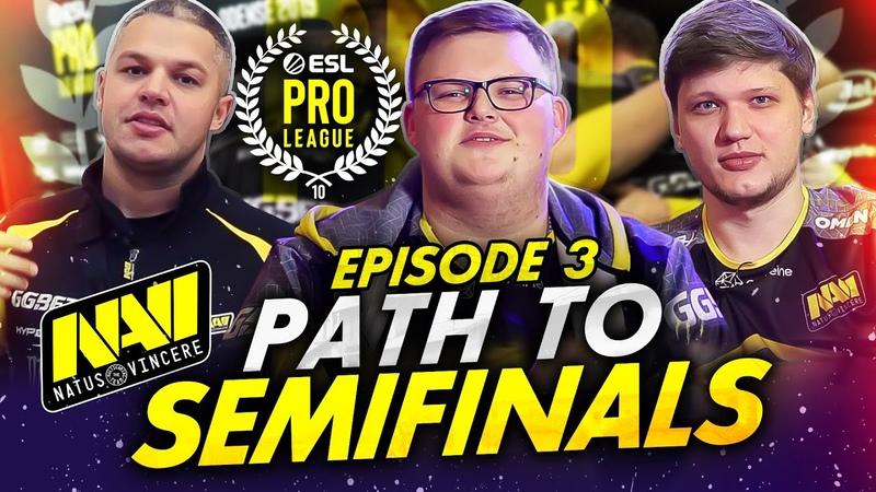 NAVI Эпизод 3: Путь в Полуфинал EPL, Атмосфера в Команде