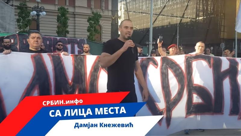 Damnjan o Vučiću Dokle da ćutimo izdajniku Jel čekamo da nam naseli 750.000...