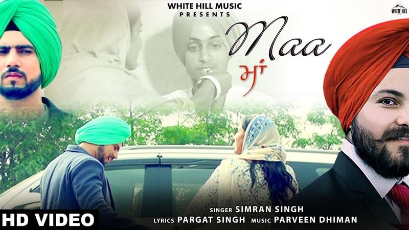 Maa (Full Song)   Simran Singh   New Song 2019   White Hill Music