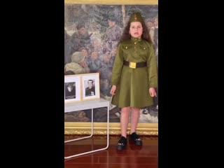 Дочь Жасмин рассказала о военной истории своей семьи