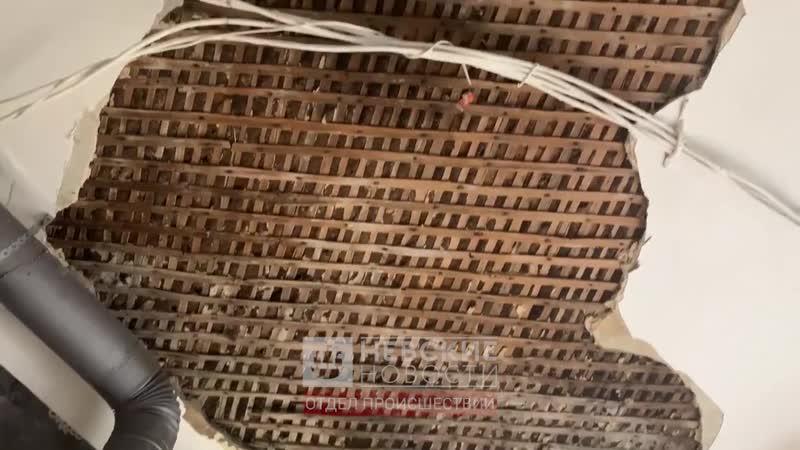 Петербурженка пожаловалась на отсутствие компенсации за обвалившийся на кухне потолок