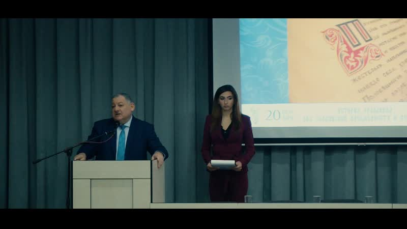 Конференция_ДСПиК_2019_Итог.видео