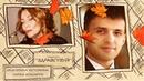 ▷ПРЕМЬЕРА ОСЕНИ ★Екатерина Истомина и Сиран Агасаров★ Здравствуй ★Official Audio 2019