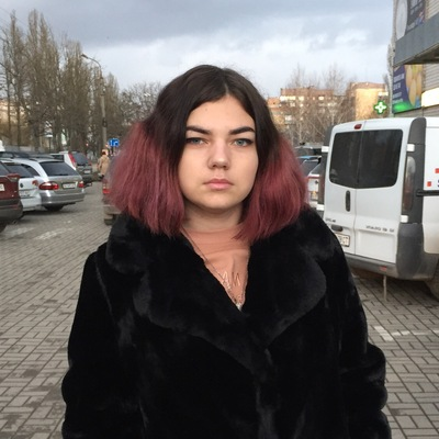 Марина Кот