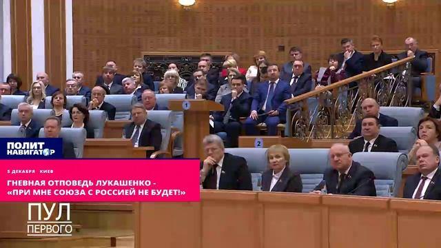 Гневная отповедь Лукашенко - «При мне союза с Россией не будет!»