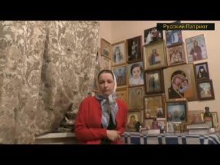 Явление Василия Новикова. Эл.паспорт.Кто не почитает отр. Вячеслава,тот оскорбляет Царицу Небесную.