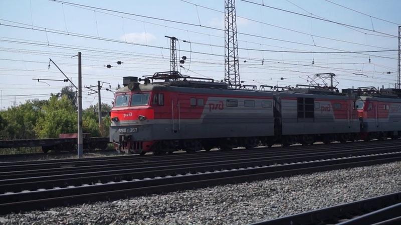 Сплотка из электровозов ВЛ10, ВЛ10К и 2ЭС6 на станции Чик