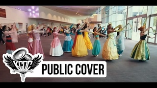 [KPOP IN PUBLIC CHALLENGE] Disney Princesses Cosplay | TWICE | What Is Love? | Supanova Perth 2019
