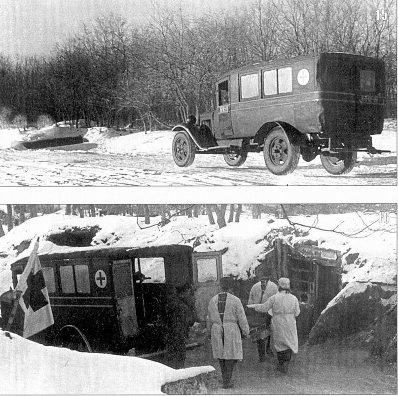 Военмед 13-й армии Брянского фронта под Воронежем в январе-феврале 1943 г., изображение №5
