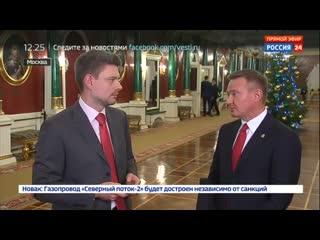 Роман Старовойт: необходимо развивать инфраструктуру на селе - Россия 24