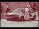 Against All Odds: BRE Datsun's Epic 1971 Season