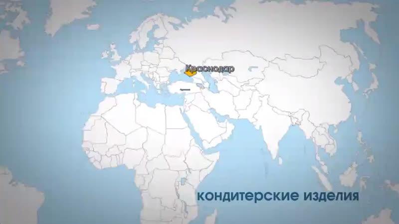 Губернатор Кубани В. Кондратьев опубликовал информацию об экспорте кубанской сельхозпродукции.