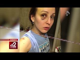 Самооборона от домашнего насилия   женщине вынесли приговор