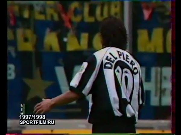 Serie A 1997-98 :: Juventus - Inter