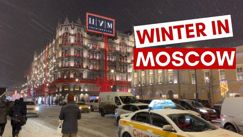 MOSCOW IS A WINTER WONDERLAND (WALK WITHOUT COMMENTARY)