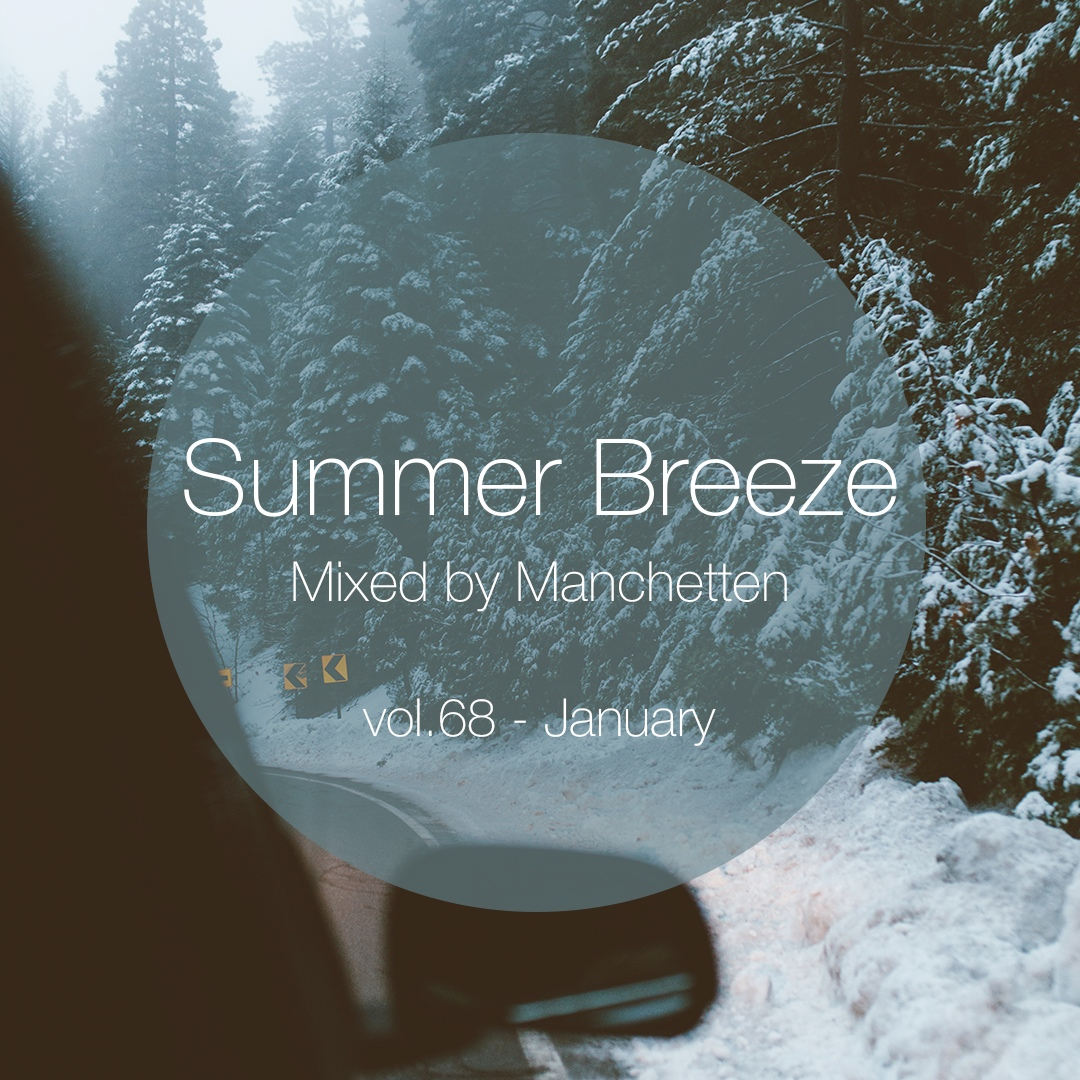 Summer Breeze vol 68