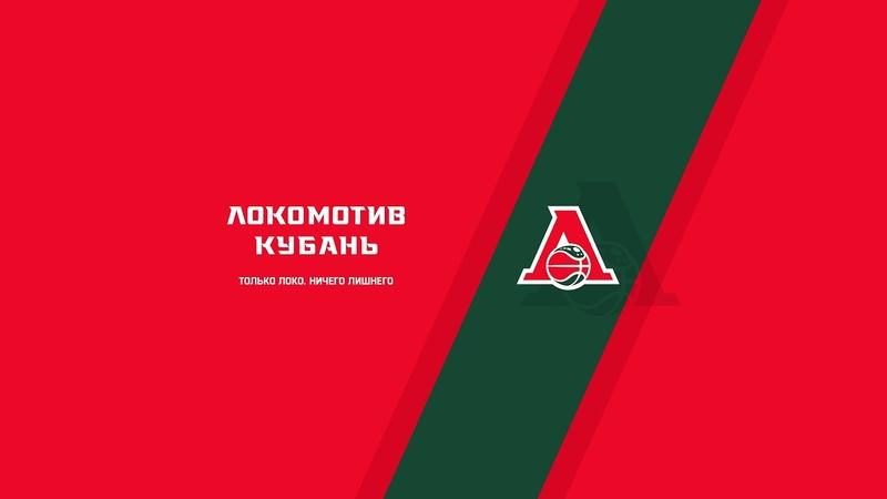 Локо - ЦОП vs Алтай
