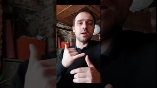 Отзыв Алексея Знаменского