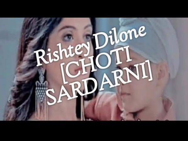 Rishtey Dilone Full Song Choti Sardarni Colors Tv New Song