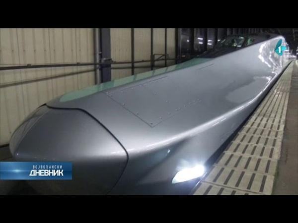 Japanci testiraju metak najbrži voz na svetu 16 05 2019