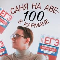 Ilya Mokrousov
