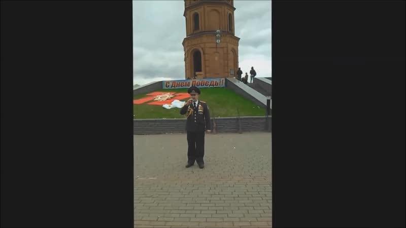 Астанкович Виталий Беларусь Бессмертный батальон муз Н Яцкова сл А Шпеенкова